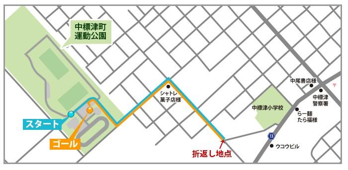 map2_2010.jpg
