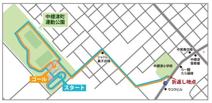 map5_2010.jpg