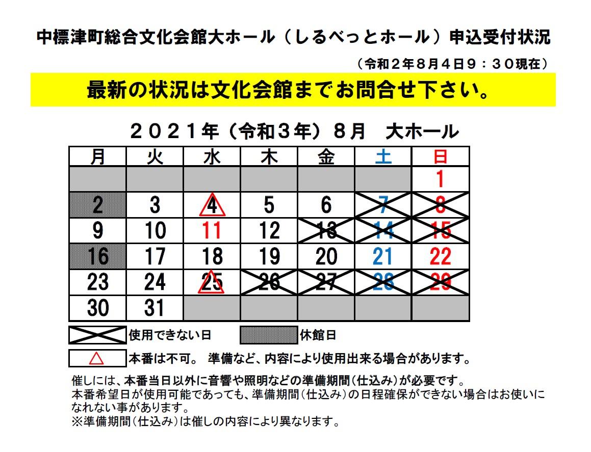 _8D_9E_82_DD_8E_F3_95t_8F_F3_8B_B5_81y2021_94N8_8C_8E_81z.jpg