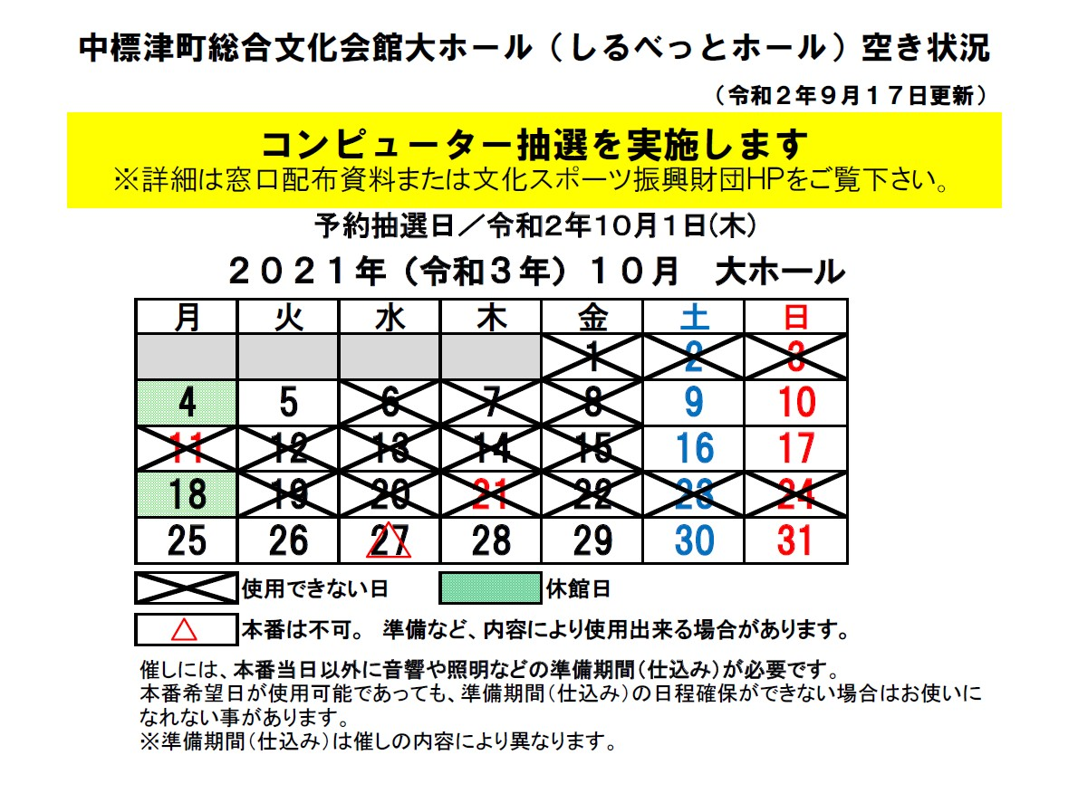 2021_94N10_8C_8E_8B_F3_82_AB_8F_F3_8B_B5.jpg