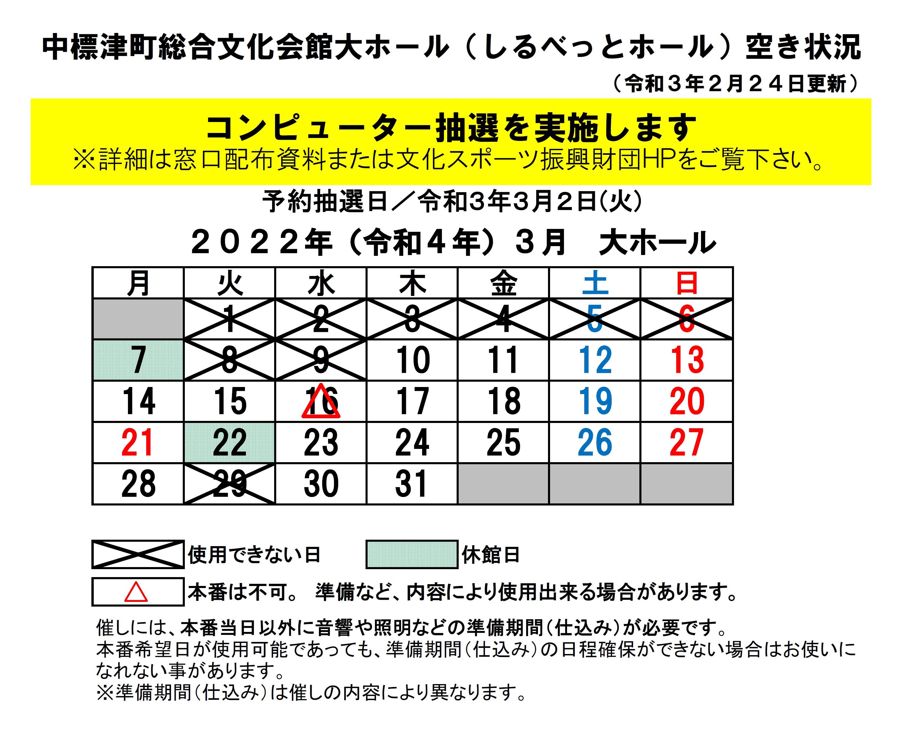 2022_94N3_8C_8E_8B_F3_82_AB_8F_F3_8B_B5.jpg